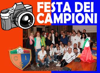 BOX_ARCHIVI_FOTOGRAFICI_FESTA_CAMPIONI